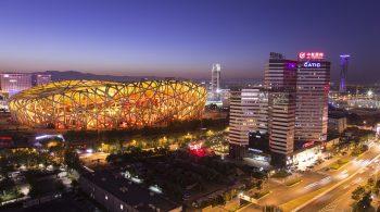 QCon Beijing 2017 <p> </p>